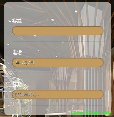 QQ图片20140319222922