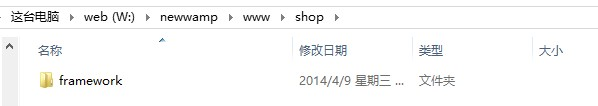 QQ图片20140409224158
